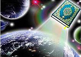 مراتب دعوة غير المسلمين