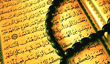 رمضان شهر الدعوة