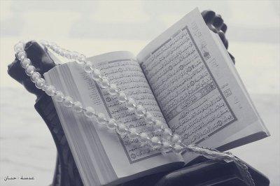 الدعوة والدعاة في رمضان