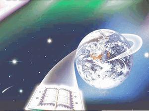 محمد خاتم النبيين والتخطيط الإنساني في رسالة الإسلام