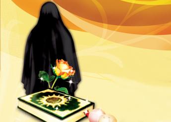 حقوق المرأة في الحضارة الإسلامية