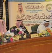 افتتاح مؤتمر «الحوار وأثره في الدفاع عن النبي» بالرياض