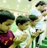 أثر المسجد في تربية الأطفال وتكوينهم