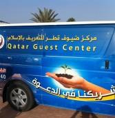 """الدوحة: 7 آلاف مهتدٍ دخلوا الإسلام عبر """"ضيوف قطر"""""""
