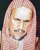 رجل الأمة.. العلامة عبدالعزيز بن باز