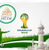 """""""اعرف الإسلام"""".. حملة دعوية في ظلال كأس العالم"""