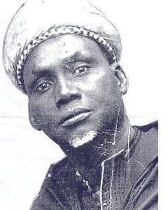 عثمان دان فوديو