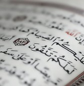 آيات الصيام والدعوة إلى الإسلام