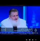 يوسف إستس: الإسلام أسلوب حياة أراده الله لعباده