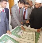 سفير الكويت بإيطاليا: نشجع التواصل ومد جسور الحوار