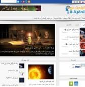 """""""الدعوة الإلكترونية"""" تطلق اللغة الخامسة (العربية) لموقع دعوة الملحدين"""