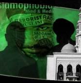 """دراسة: جذور شبكة """"الإسلاموفوبيا"""" في أميركا"""