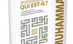 """""""التعريف بالإسلام"""": 100 ألف كتاب من السيرة النبوية باللغة الفرنسية"""