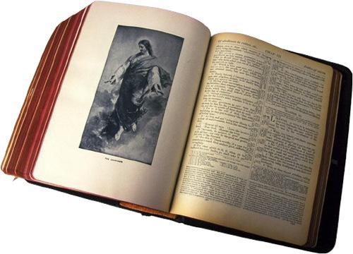 العهد القديم