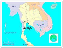 موقع تايلاند