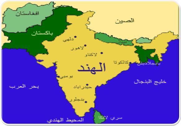 خريطة شبه القارة الهندية