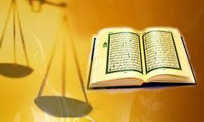 الإسلام وحقوق الإنسان