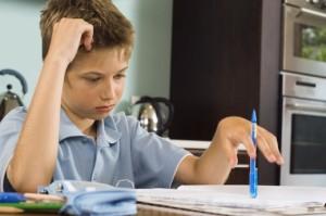 التفوق الدراسي