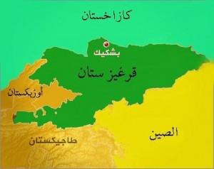 مسلمو قيرغيزستان