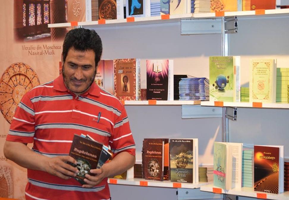 الترجمة الإسلامية - ضيف الحوار