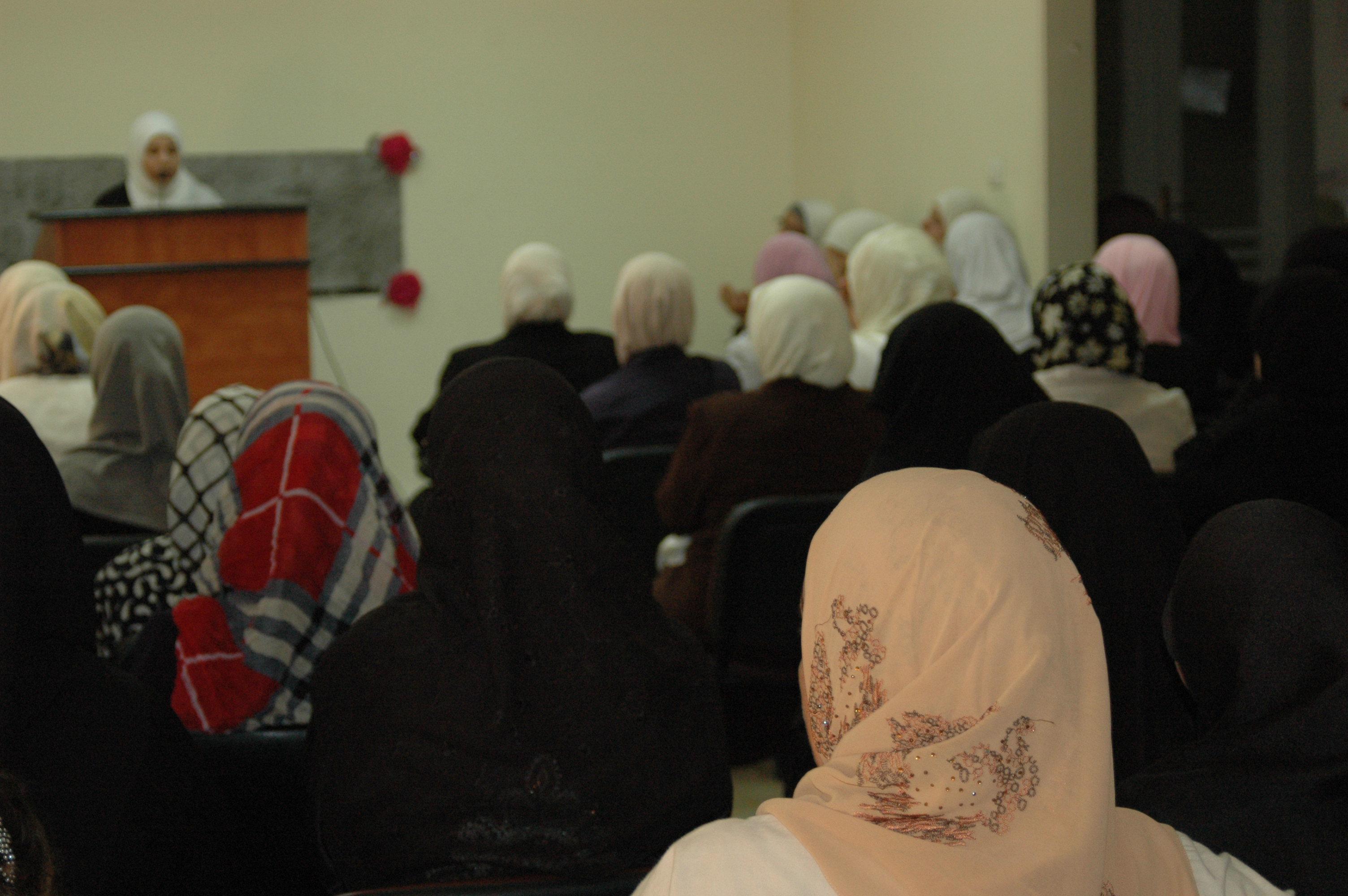 المرأة المسلمة والدعوة