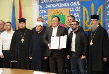 أوكرانيا.. توقيع أول ميثاق للتعايش السلمي بمحافظة زباروجيا