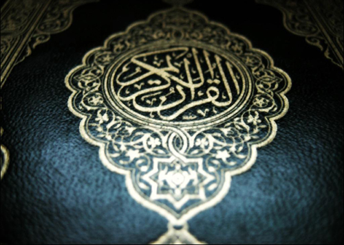 This series of articles proposes to refute the anti-Semitic doctrines propounded by religious and political extremists, and to examine the Qur'anic references which are cited in support of these pernicious interpretations. Further, this series will document the abundance of laudatory references to Israelites, Jews, Hebrew prophets, and the Torah found throughout the Qur'an which inform and illuminate Islamic history and teachings.