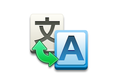 Learn how to translate PDF files, Word Documents, and other Office files from one language to another using Google Translate.