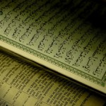Between the Bible and the Qur'an