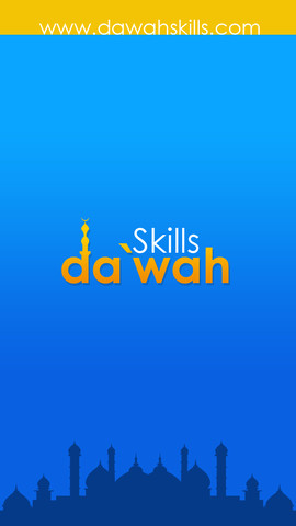 EDC Launches the First Da`wah Application