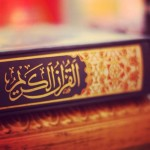The Qur'an is the rope of Allah which all Muslims should hold fast together.