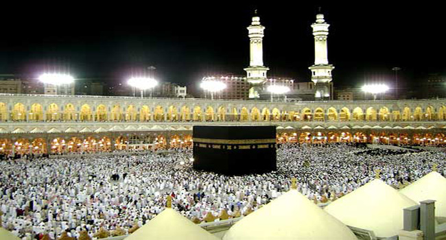 The people of the pre-Islamic era of ignorance added some pagan rites to Hajj such as circumambulating the Ka`bah naked believing that this would bring them close to Allah. Islam came and removed all these deviated customs and rites.