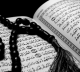 What These Misunderstood Qur'an Verses Really Mean