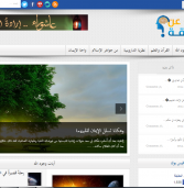 EDC launches Truth Seeker Site in Arabic