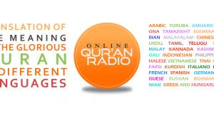 Qur'an Radio App