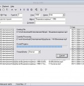 How to Merge MP3 Files