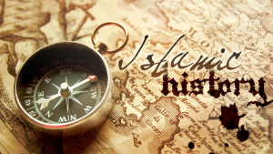 sword, islamic history