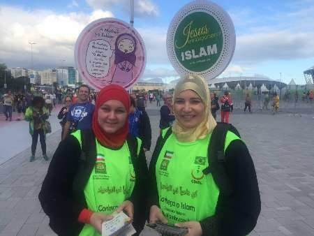Brazilian Muslims Introduce Islam in Rio Olympics