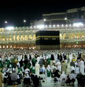 Why Do Muslims Bow Down to the Ka`bah?