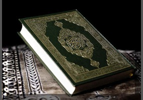 Share Your Beliefs with Others_quran