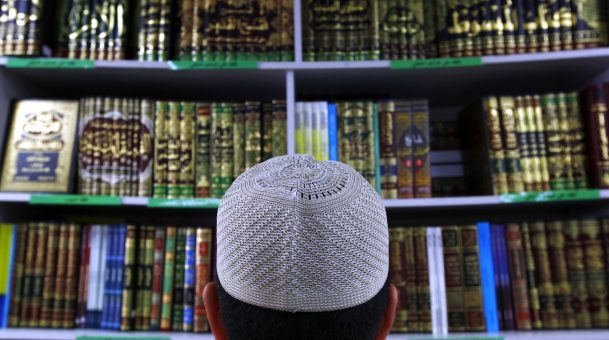 How to Prepare Yourself for Da`wah