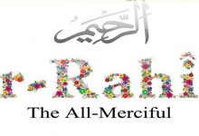 Allah the All-Merciful