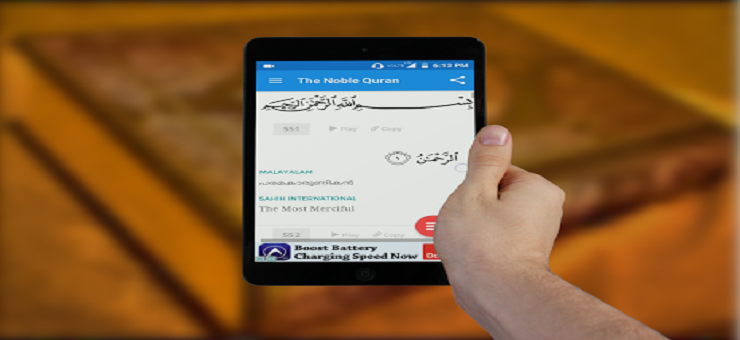 Android Apps for the Student of the Qur'an