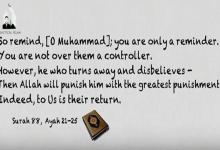 How to Give Da`wah Properly - Nouman Ali Khan