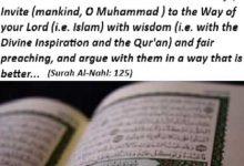 Calling to God with Hikmah and Basirah