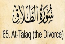 Divorce in Islam