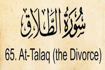 Divorce is Easy in Islam, Right?
