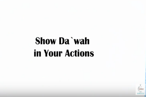 show da`wah in your actions