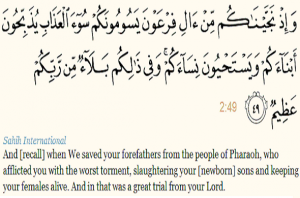 Prophet Moses and Bani Isra'il- An Example of Calling One's Family to Islam