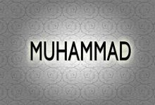 The Prophethood of Muhammad